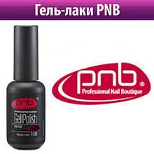 Professional Nail Boutique (PNB)