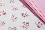 Лоскут однотонної тканини Duck колір рожевого зефіру 50 * 45 см, фото 2