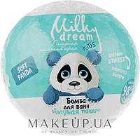 "Бомба для ванн ""Голубая панда"" Milky Dream Kids"