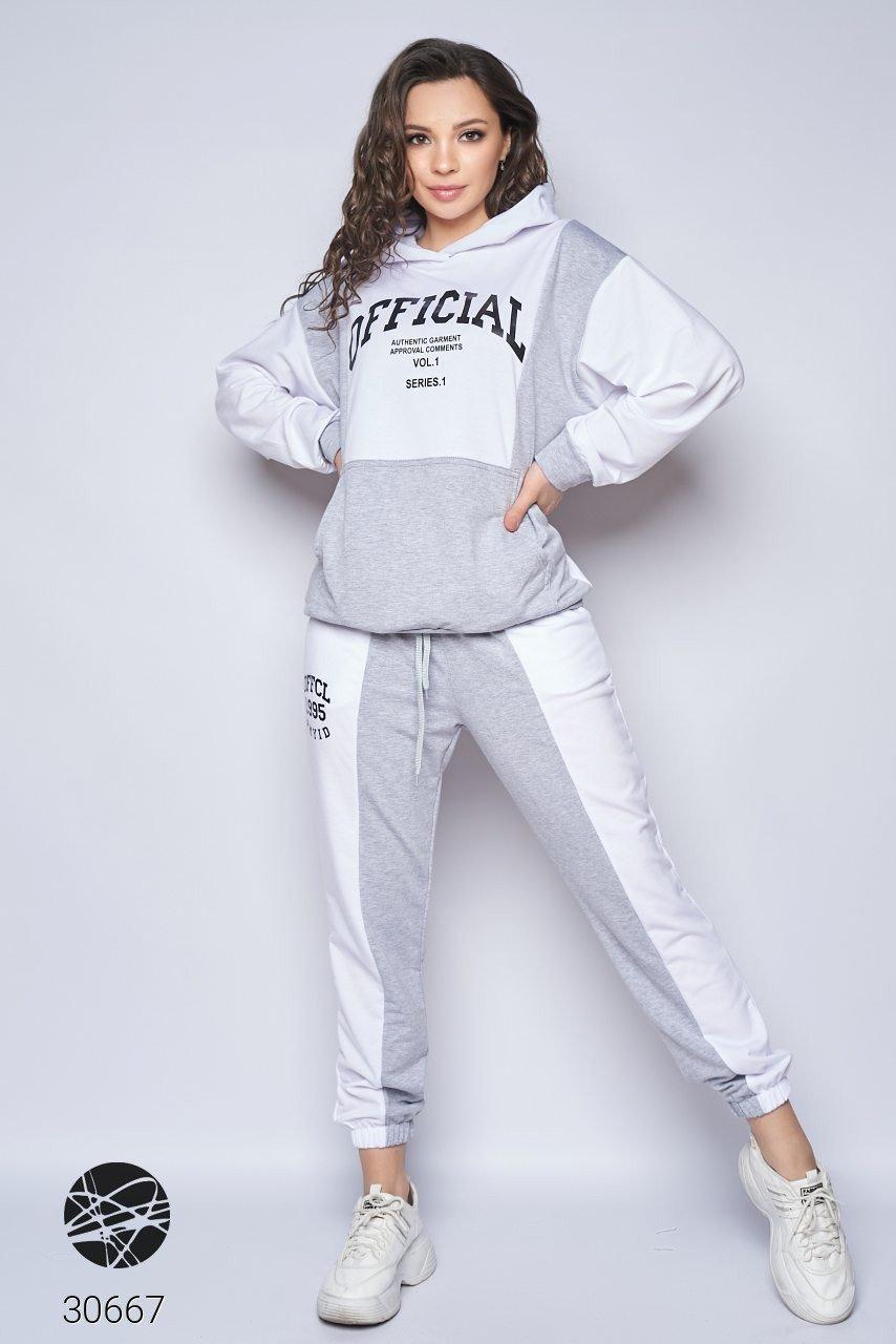 """Оригинальный двухцветный спортивный костюм с карманом """"кенгуру"""" с 42 по 46 размер"""