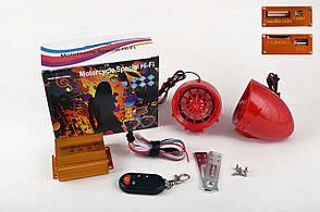 """Аудіосистема мото 2.5 червоні підсвічування сигн МР3 / FM / SD / USB, ПДУ, роз""""єм ППДУ 3K"""