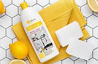 Универсальный чистящий крем для поверхностей на кухне и в ванной комнате Faberlic (Фаберлик) 470 мл