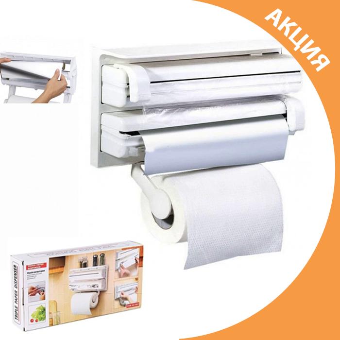 ✨ Кухонний тримач для паперових рушників фольги і харчової плівки універсальний ✨