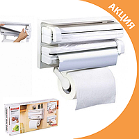 ✨ Кухонный держатель для бумажных полотенец фольги и пищевой пленки универсальный ✨, фото 1