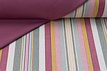 Лоскут однотонной ткани Duck цвета сухой сирени 50*45 см, фото 3