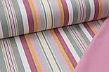Лоскут однотонной ткани Duck цвет насыщенно-розовый 50*45 см, фото 3