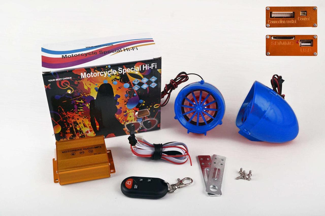 """Аудіосистема мото 3.5, синя, підсвічування, сигн., МР3 / FM / SD / USB, ПДУ, роз""""єм ППДУ 3K"""
