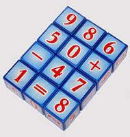 Кубики пластмассовые арифметика 4045 Промтекс