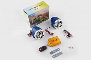 """Аудіосистема мото 3.5, синя-хром, підсвічування, сигн., МР3 / FM / SD / USB, ПДУ, роз""""єм ППДУ 3K"""