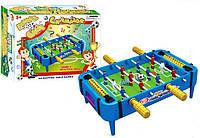 Детский футбол на рычагах 5012