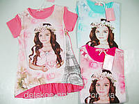 Туника для девочек, размеры 104/110,116/122, Emma Girls, арт. 7656