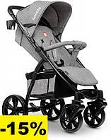 Детская прогулочная коляска Lionelo ANNET CONCRETE Коляски для новорожденных Легкие прогулочные коляски