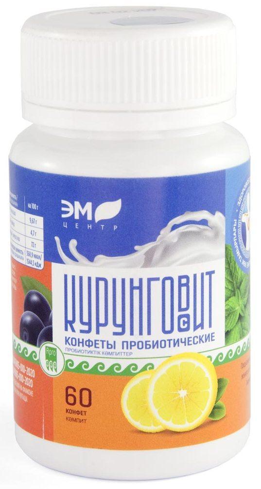Курунговит-З - допомога спортсменам