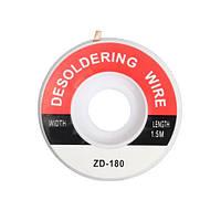 ZD-180 лента для удаления припоя Zhongdi, 1.5мм, катушка 1.5м
