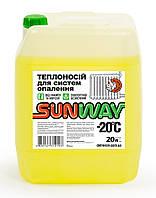 Украина SUNWAY 20 л - теплоноситель для защиты автономных систем отопления от коррозии и замерзания