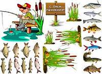 """Вафельная картинка """"Рыбалка. Рыбаку. Для рыбака. Рыбки. Рыба -2"""""""