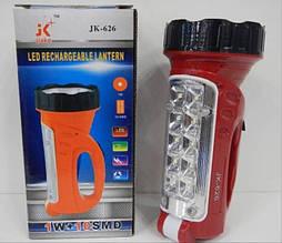 Фонарь переносной ручной JK-626, переносной ручной фонарь, JK-626