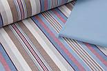 Лоскут однотонной ткани Duck цвет светлый деним 50*45 см, фото 2
