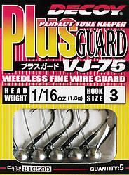 Джиг головка Decoy Plus Guard VJ-75 03, 0.9g 5 шт/уп