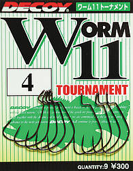 Крючок Decoy Worm11 Tournament 04, 9 шт/уп
