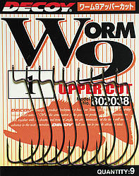 Крючок Decoy Worm9 Upper Cut 03, 9 шт/уп