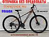 ✅ Гірський Алюмінієвий Велосипед 26 Дюйм 901 Рама 15 Чорно-Салатовий ORIGINAL SHIMANO, фото 7