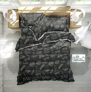 Двоспальне постільна білизна Бязь Gold розмір 175 х 215 см чорне з написами