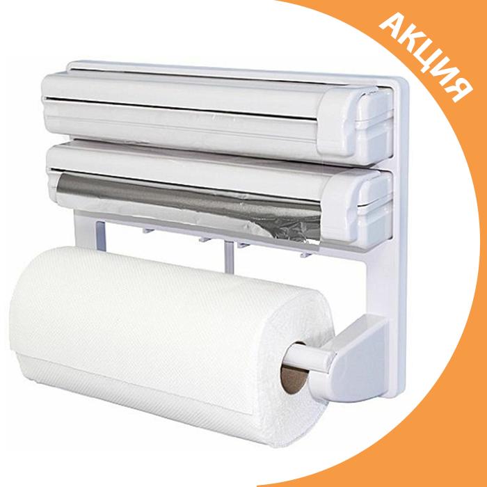 ✨ Кухонний диспенсер 3 в 1 для паперових рушників фольги і харчової плівки ✨