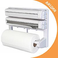 ✨ Кухонний диспенсер 3 в 1 для паперових рушників фольги і харчової плівки ✨, фото 1