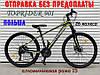 ✅ Гірський Алюмінієвий Велосипед 26 Дюйм 901 Рама 15 Чорно-Салатовий ORIGINAL SHIMANO, фото 8