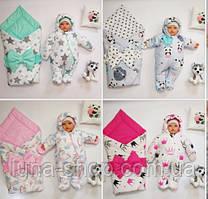 Демисезонный комплект на выписку для новорожденного, конверт + комбинезон, 0-3 мес., разные цвета