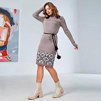 Вязаные платья женские