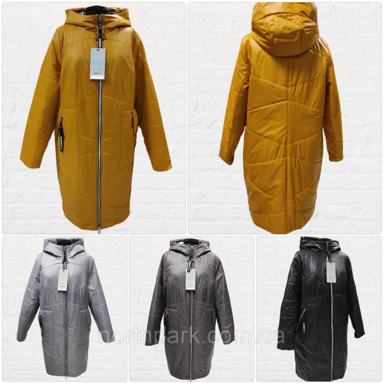 Жіноча демісезонна куртка-плащ великих розмірів Solo SK-31