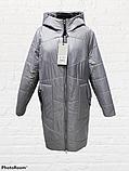 Жіноча демісезонна куртка-плащ великих розмірів Solo SK-31, фото 5