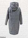 Жіноча демісезонна куртка-плащ великих розмірів Solo SK-31, фото 6
