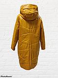 Жіноча демісезонна куртка-плащ великих розмірів Solo SK-31, фото 7