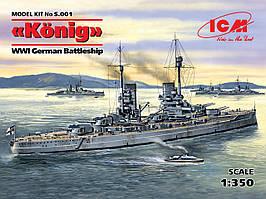 """Немецкий линкор """"Konig"""". Сборная модель корабля в масштабе 1/350. ICM S001"""
