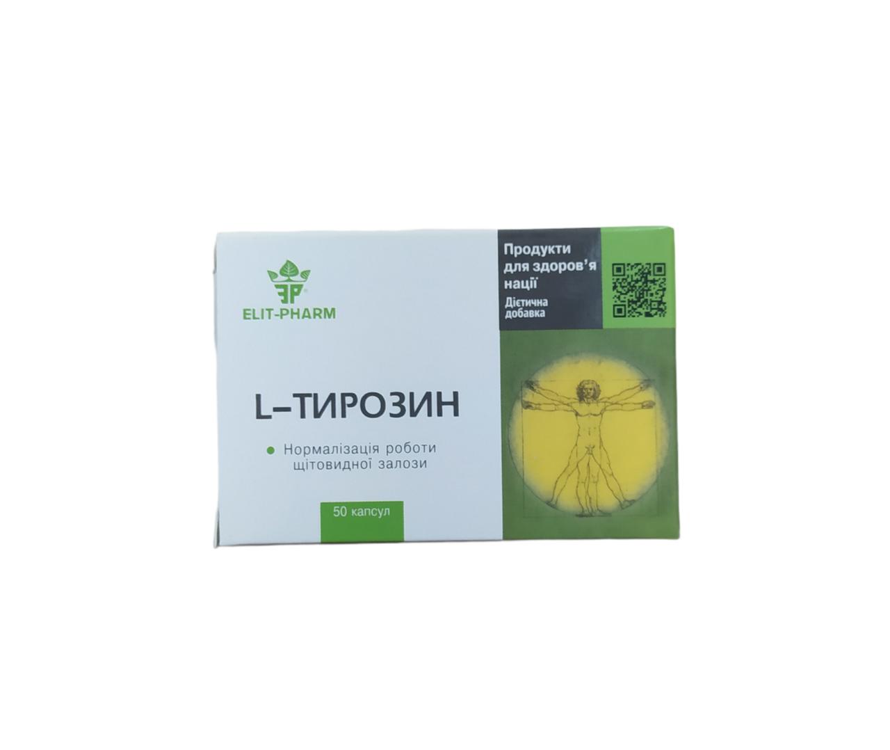 L-Тирозин, №50 Еліт-фарм