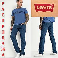 Мужские классические джинсы Denim, синие Levi`s.