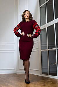 Жіноча в'язана бордова сукня Любава