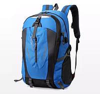 Рюкзак походный туристический синий, фото 1