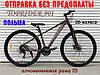 ✅ Гірський Алюмінієвий Велосипед 26 Дюйм 901 Рама 15 Чорно-Салатовий ORIGINAL SHIMANO, фото 10