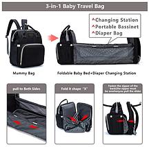 Рюкзак-кроватка для мам Baby Travel Bed-Bag Водонепроницаемая сумка рюкзак для мамы с ковриком для пеленания, фото 3