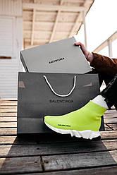 Женские кроссовки Balenciaga Speed Trainer Yellow Bb, Баленсиага Спид Треинер
