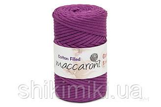Трикотажный хлопковый шнур Cotton Filled 5 мм, цвет Аметистовый