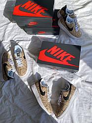 Женские кроссовки Nike Air Force, Найк Аир Форс