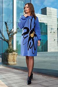 Жіноча в'язана блакитна сукня Zемфира