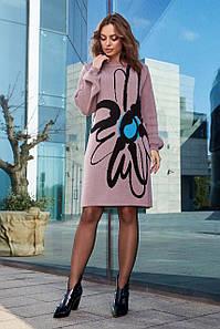 Жіноча сукня Zемфира чайне дерево