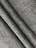 Ткань для штор Лен Мешковина серый (ш. 280см) для штор, мебели, декора ,поделок ,ресторанов