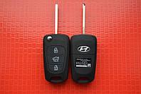 Изготовление ключа Hyundai i10, i20, i30, ix35, accent, tucson, sonata, santa fe Запорожье